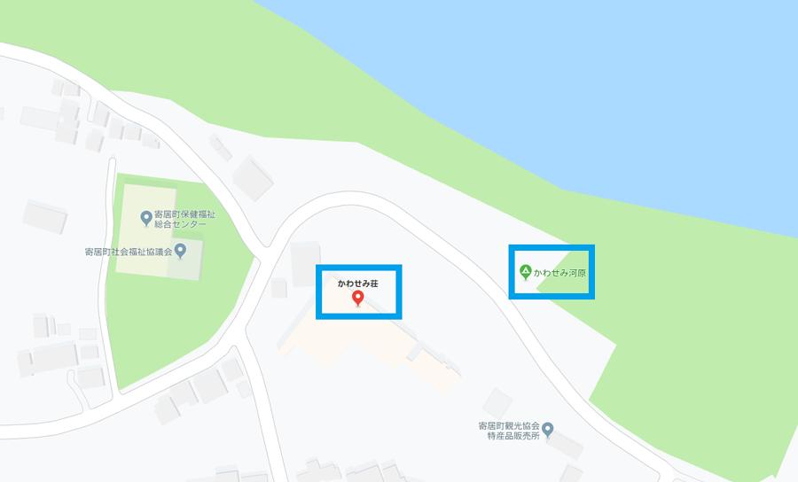 かわせみ荘の地図