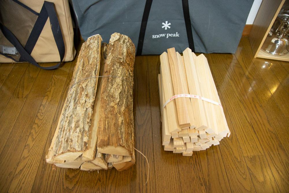 広葉樹と針葉樹の薪