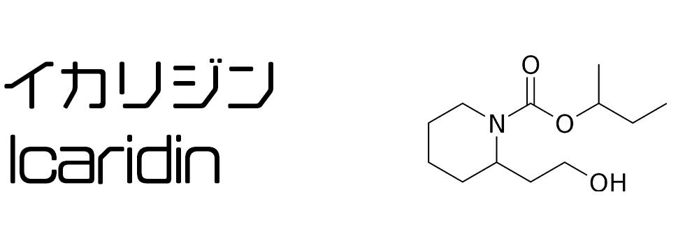 イカリジン