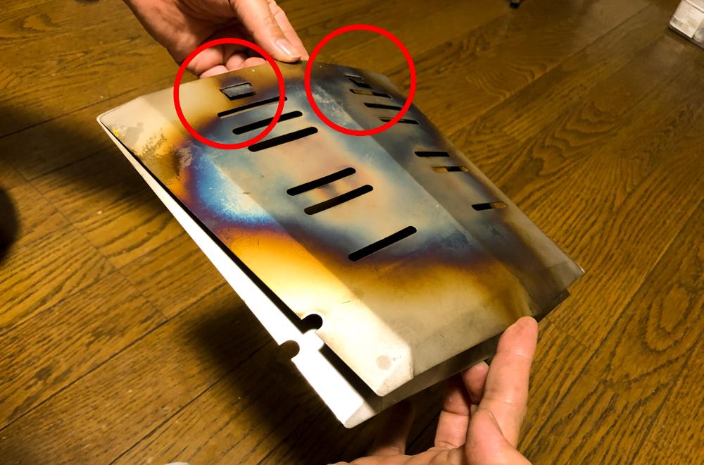 TokyoCamp焚き火台 収納方法