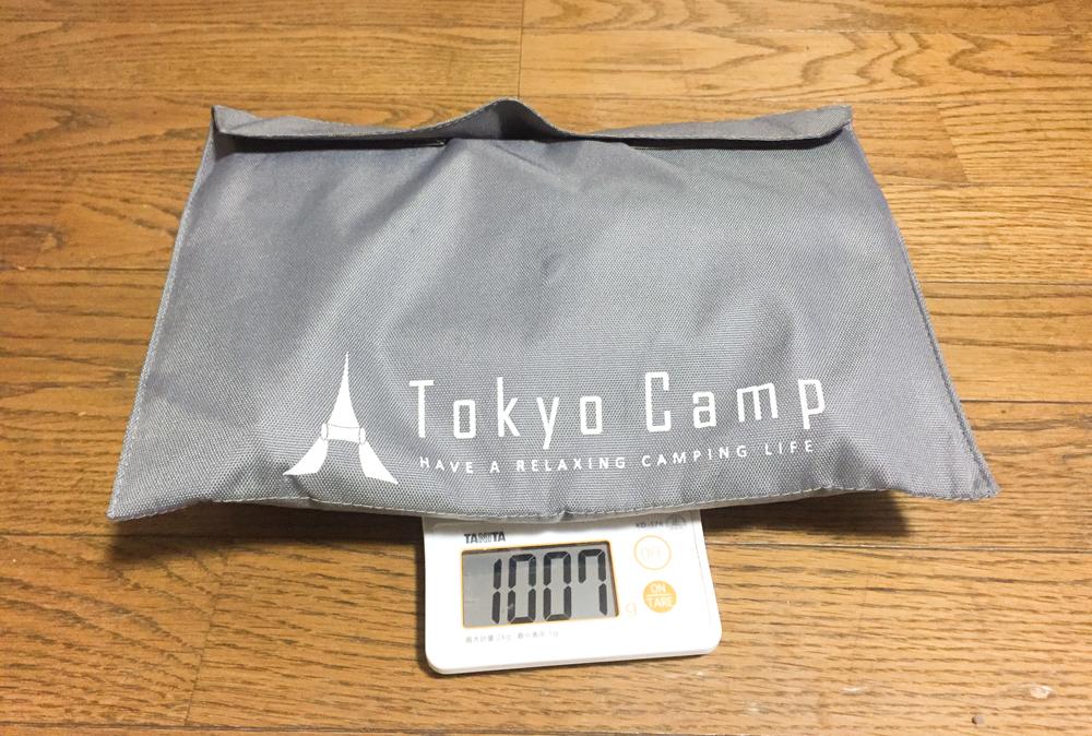 TokyoCamp焚き火台 重量