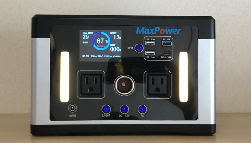 マックスパワー MP700J LED