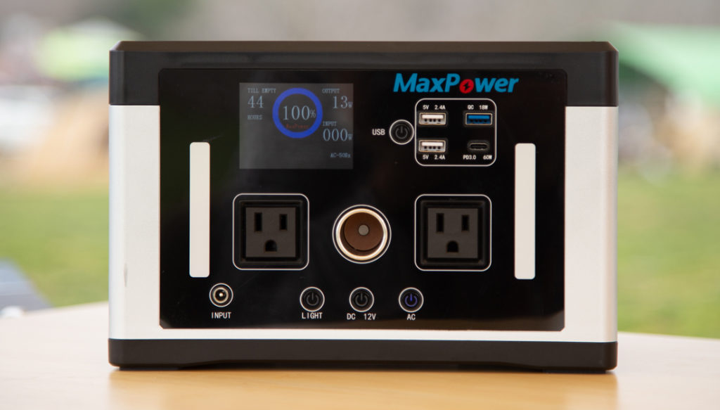 マックスパワー(MaxPower)MP700J 外観